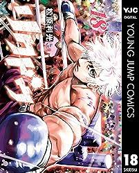 リクドウ 18 (ヤングジャンプコミックスDIGITAL)