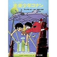 Amazon.co.jp: アレグザンダー・...
