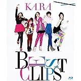 KARA BEST CLIPS
