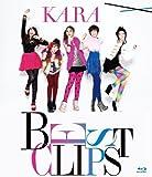 KARA BEST CLIPS [Blu-ray]