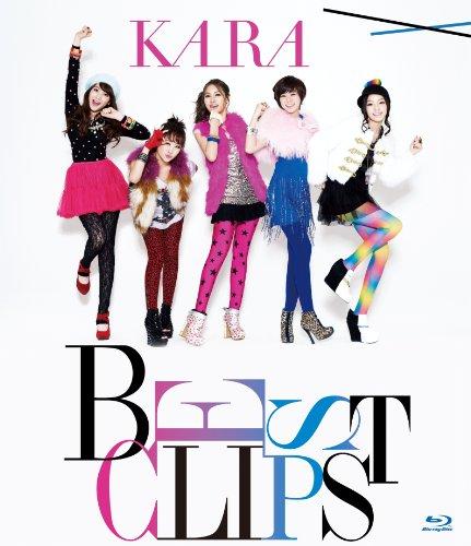 [画像:KARA BEST CLIPS [Blu-ray]]