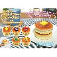 ふんわりリアルパンケーキスクイーズBC 5種セット(5個セット)/食品サンプル/お土産/スイーツ