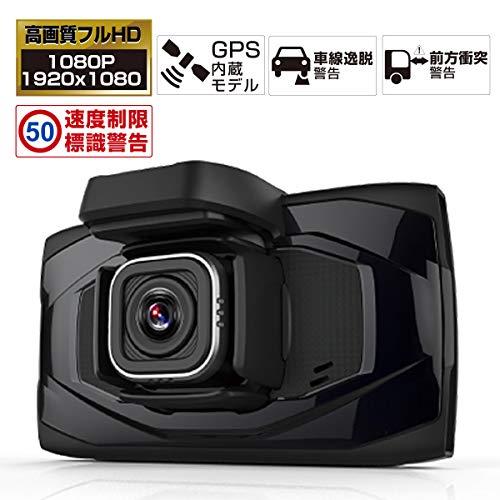 パパゴ(Papago) オールインワン ドライブレコーダー GoSafe 30G GPS内蔵 高画質 フルHD GS30G-32G