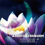 土気シビックウインドオーケストラ Vol.22「ブリュッセル・レクイエム/B・アッペルモント」