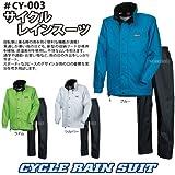 カジメイク サイクルレインスーツ シルバー M CY-003
