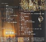 BEST ALBUM(初回限定盤)(DVD付) 画像