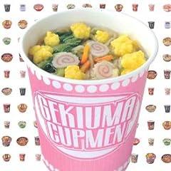 日本一インスタントラーメンを食べる女が選ぶ 激ウマカップ麺