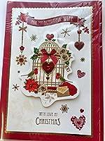 Hand Made Luxury Lovely Verseクリスマスグリーティングカード–私の美しい妻