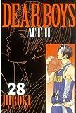DEAR BOYS ACT II(28) (月刊少年マガジンコミックス)