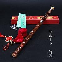 フルート 竹製横笛 竹笛 楽器 ミュージカル 伝統的な手作り (Fキー)