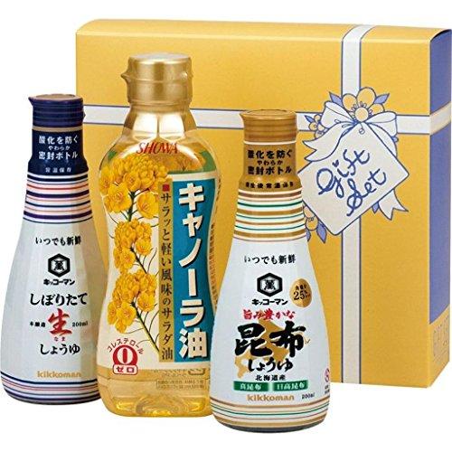 Gift 金額で送料変わります トレンディ調味料ギフト B4043-567 しょうゆ キャノーラ油 粗品 贈り物 内祝 引越 ご挨拶 香典返し プレゼントに