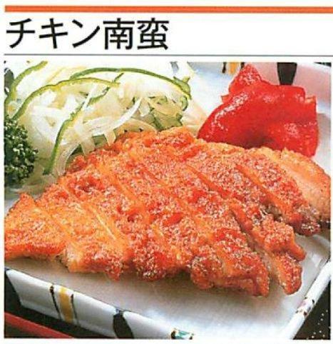 ニチレイ [冷凍] チキン南蛮 (137g×5)