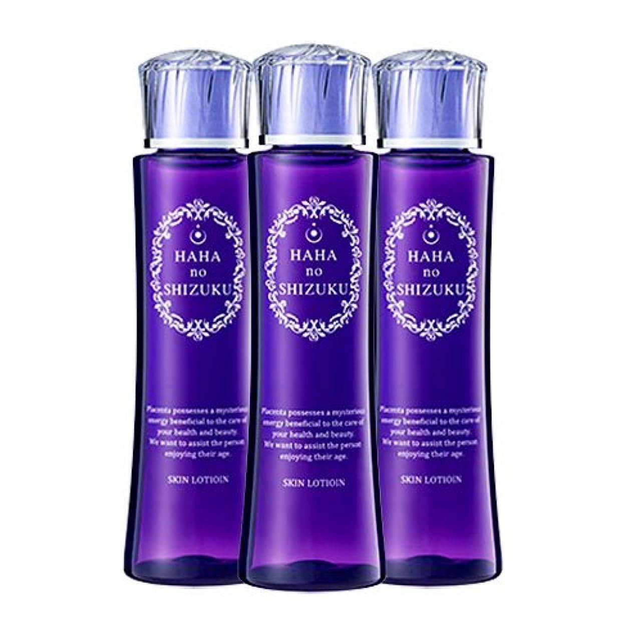 不屈王室試み母の滴 プラセンタ化粧水 3本セット 高濃度サラブレッドプラセンタ 配合 (122ml×3本) 天然コラーゲン ヒアルロン酸 エラスチン