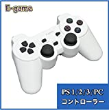 【E-game】 4way ワイヤレスコントローラー DUALSHOC by PS3/PS2/PS/PC (オートスリープ機能 振動対応) クロス & 日本語説明書 & 1年保証付き『ホワイト』