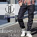 ジャパンブルージーンズ 14.8oz テーパード Lot/JB0401-J JAPAN BLUE JEANS ヴィンテージ セルビッチ メンズ ジャパンブルー ジーンズ デニム JAPANBLUE デニムパンツ 日本製 ヘビーオンス メンズ 33 JB0401-J-ID