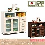 幅90cmキッチンカウンター ホワイト 白色 日本製 完成品 大川家具 食器棚 キッチン 収納 キッチンワゴン キッチンラック カウンター下収納 51000005005-WH