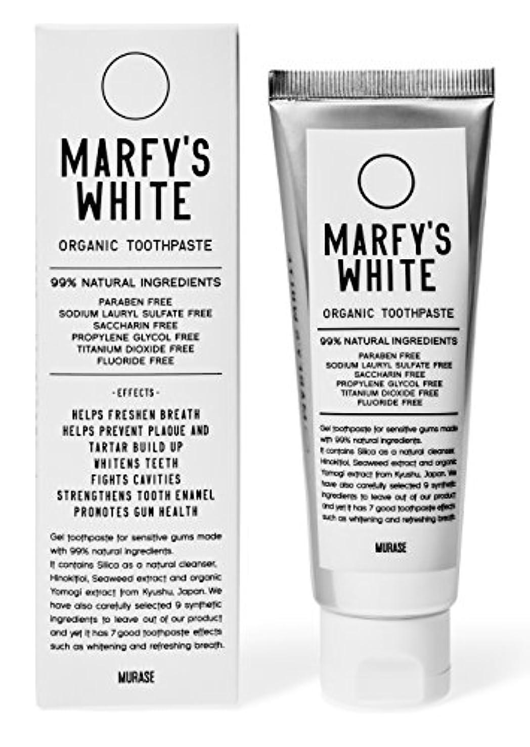 しみ癌泣いているMARFY'S WHITE(マーフィーズ ホワイト)歯磨き粉 オーガニック 90g 日本製