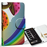 スマコレ ploom TECH プルームテック 専用 レザーケース 手帳型 タバコ ケース カバー 合皮 ケース カバー 収納 プルームケース デザイン 革 写真・風景 ユニーク 景色 風景 イラスト 002552