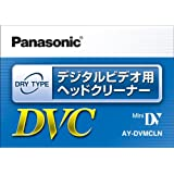 Panasonic ミニDVカクリーニングテープ AY-DVMCLN