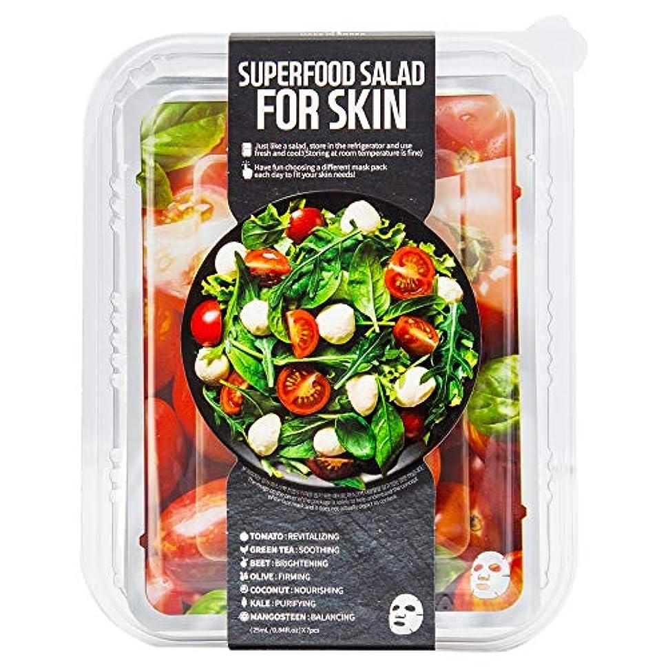 流体面倒憎しみファームスキン スーパーフードサラダ フォースキン フェイスマスクシート パッケージA(トマト) 7枚入