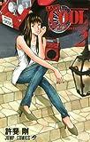 LADY COOL 2 (ジャンプコミックス)