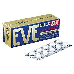 【指定第2類医薬品】イブクイック頭痛薬DX 40錠 ※セルフメディケーション税制対象商品