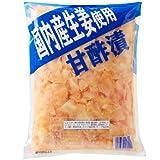 国産生姜使用 甘酢しょうが 平切 1kg【合成着色料・保存料 不使用】