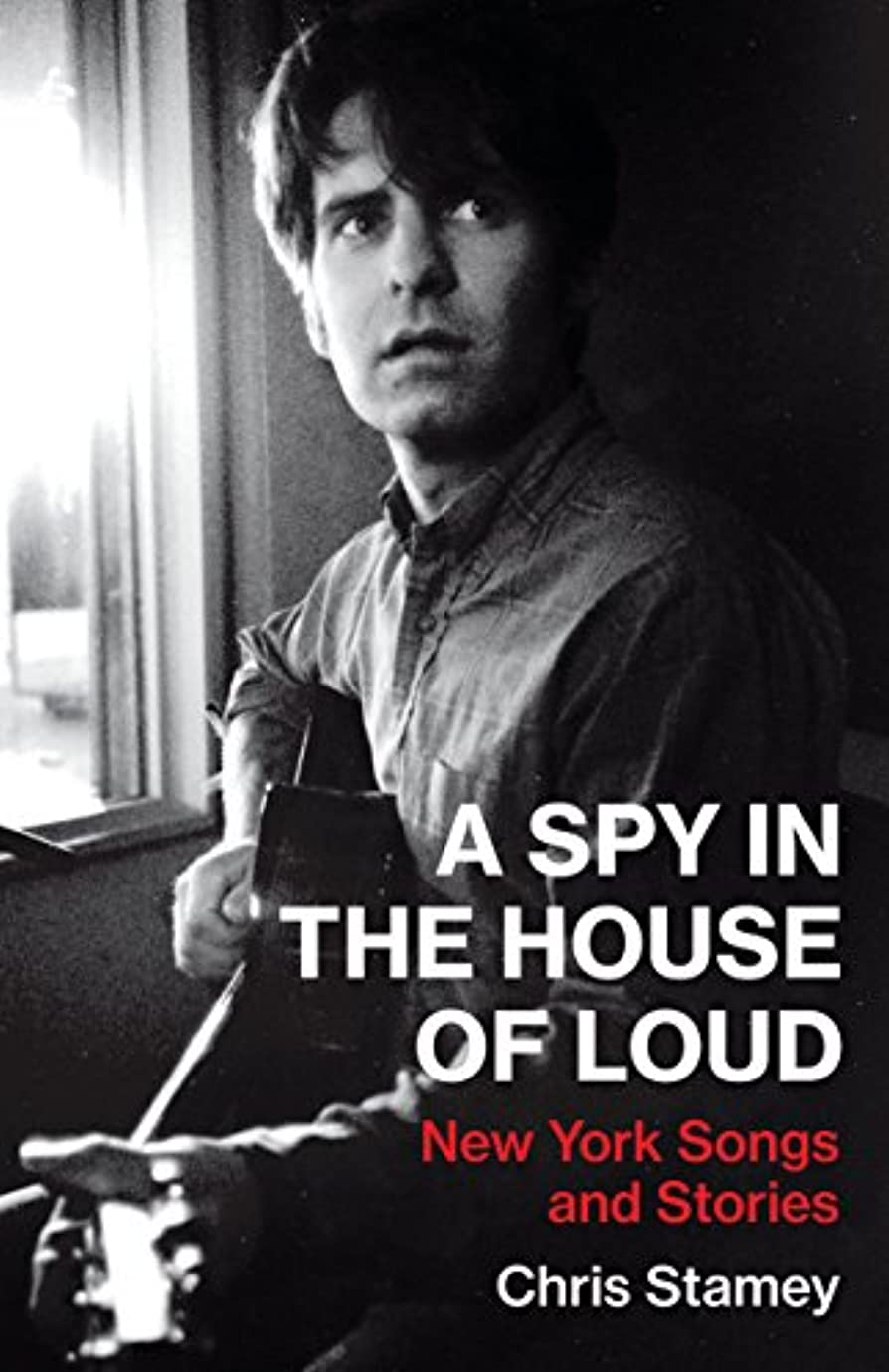 致命的作曲家無視できるA Spy in the House of Loud: New York Songs and Stories (English Edition)