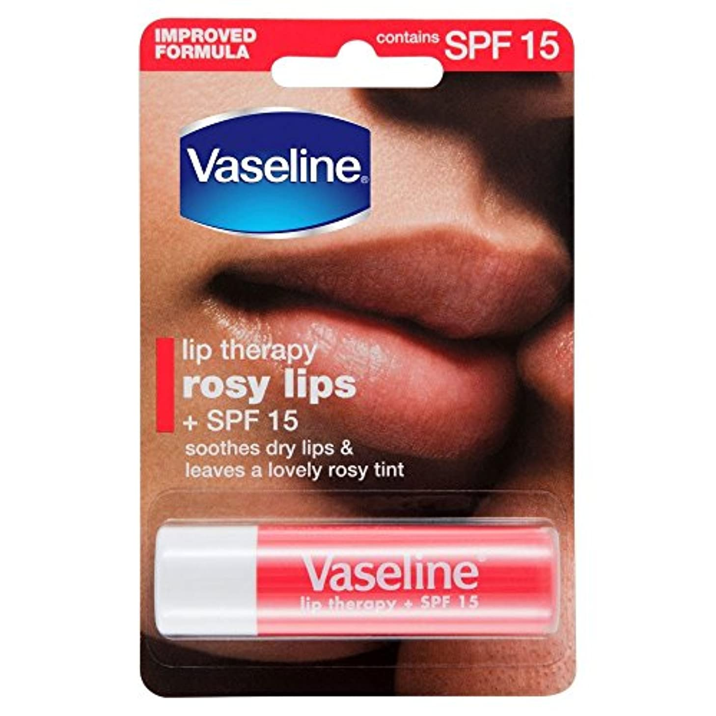 認識投資するパターンVaseline Lip Therapy Stick Rosy ワセリンリップセラピースティックバラ色に [並行輸入品]