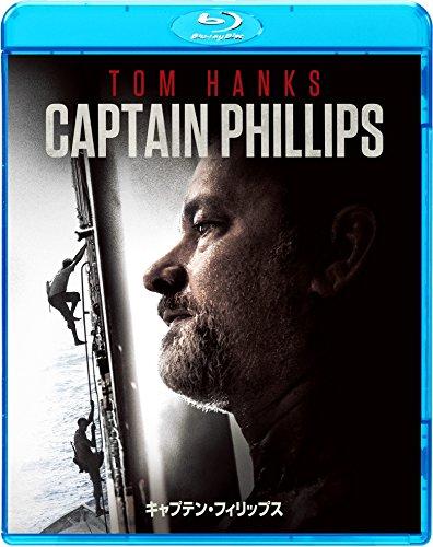 キャプテン・フィリップス [Blu-ray]の詳細を見る