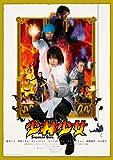 少林少女 コレクターズ・エディション [DVD]