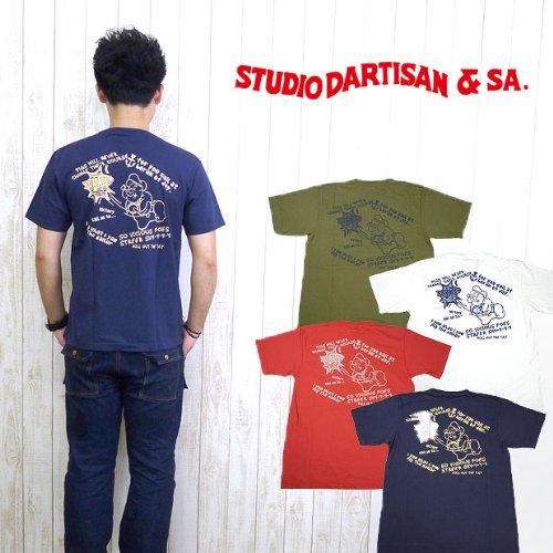 (ステュディオ・ダ・ルチザン)STUDIO D'ARTISAN Tシャツ 半袖 プリント 「PORK ?」 XS ネイビー