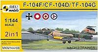 マーク1 1/144 トルコ空軍 F-104F/CF-104D/TF-104G マッハ2トレーナー 2機セット プラモデル MKM144108