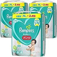 Pampers 帮宝适 裤型纸尿裤 清爽护理尿裤M