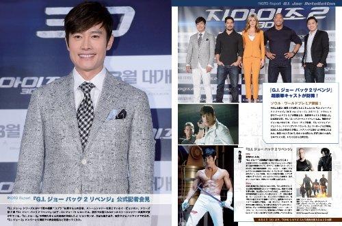 月刊『韓流 T.O.P』2013/05月号-特集!ソン・ジュンギ/チュ・サンウク/ユン・シユン/キム・ボム/イ・ミンホ