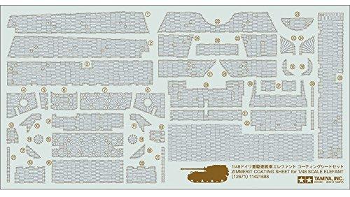 タミヤ 1/48 ディティールアップパーツシリーズ No.71 ドイツ 重駆逐戦車 エレファント コーティングシートセット プラモデル用パーツ 12671