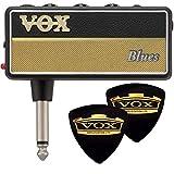 【限定VOXピック2枚付】VOX ヴォックス amPlug2 Blues AP2-BL アメリカン・クランチ・サウンドが特徴 アンプラグ ヘッドホンギターアンプ