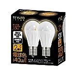 スタイルド LED電球【2個パック】 E17口金 小形電球タイプ 4.4W 440lm (電球色相当・密閉器具/断熱材施工器具対応・小形電球40W相当) LA4T17L2