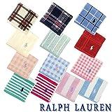 ラルフローレン ポロ Ralph Lauren タオルハンカチ アソート3枚 ハンドタオル タオル ハンカチ 3枚セット