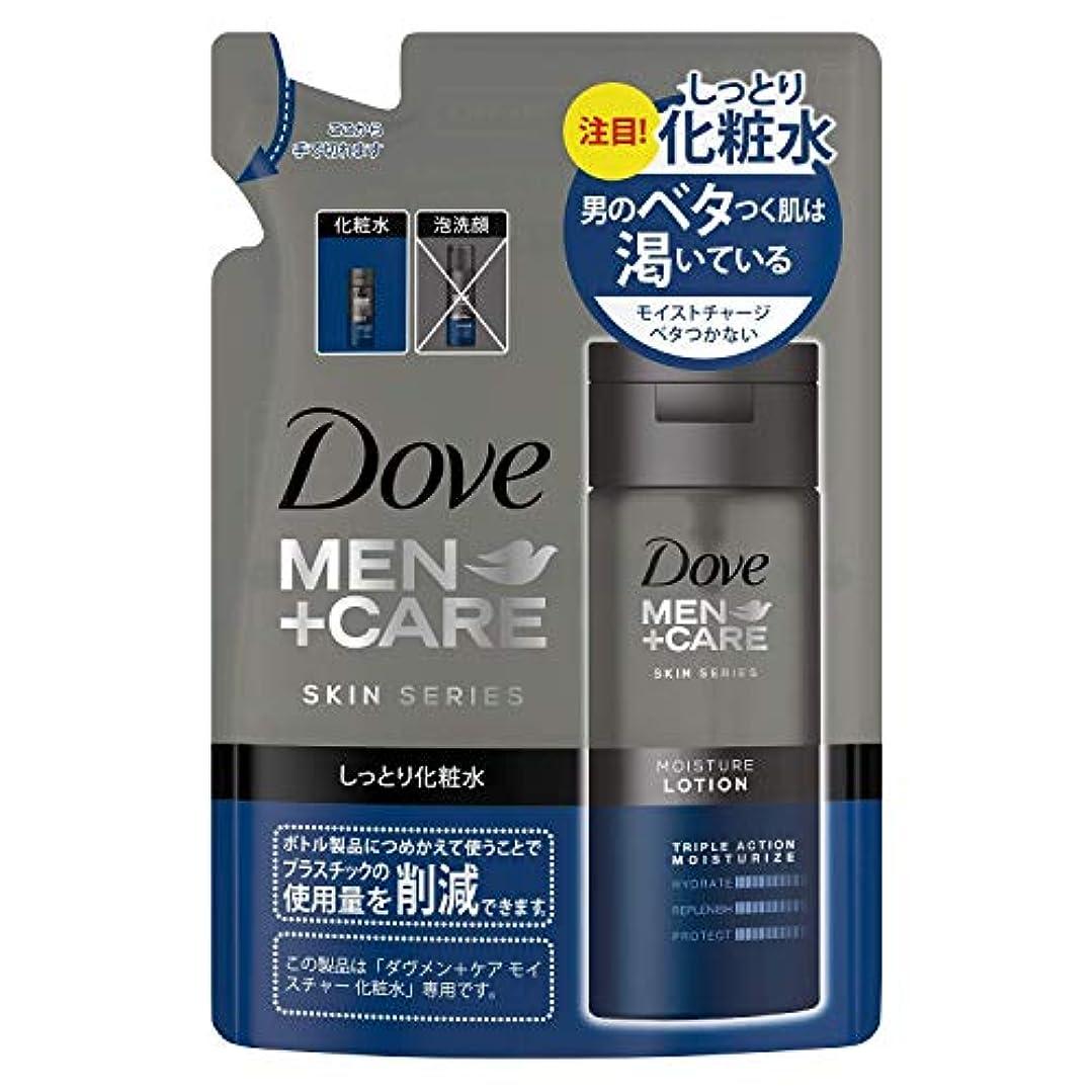 具体的に窒素トークンダヴメン+ケア モイスチャー 化粧水 つめかえ用130ml×3点
