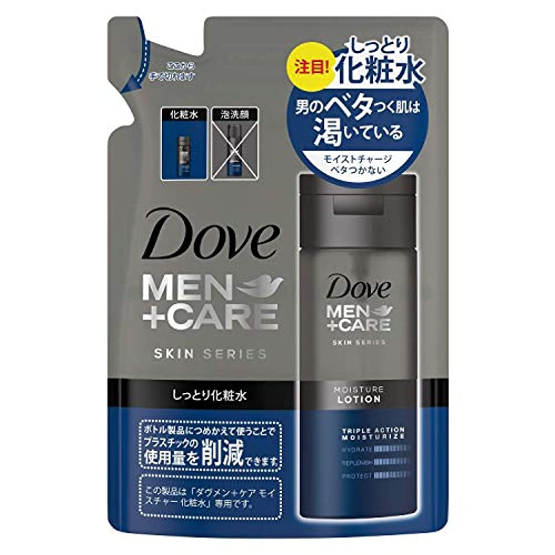 ダヴメン+ケア モイスチャー 化粧水 つめかえ用130ml×3点