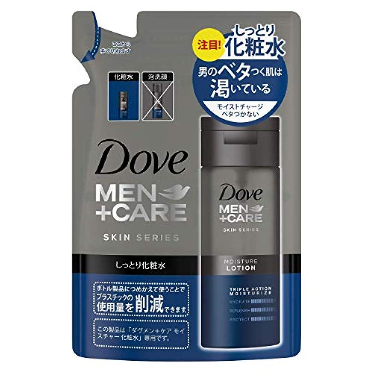 衰える安全性申し込むダヴメン+ケア モイスチャー 化粧水 つめかえ用130ml×3点