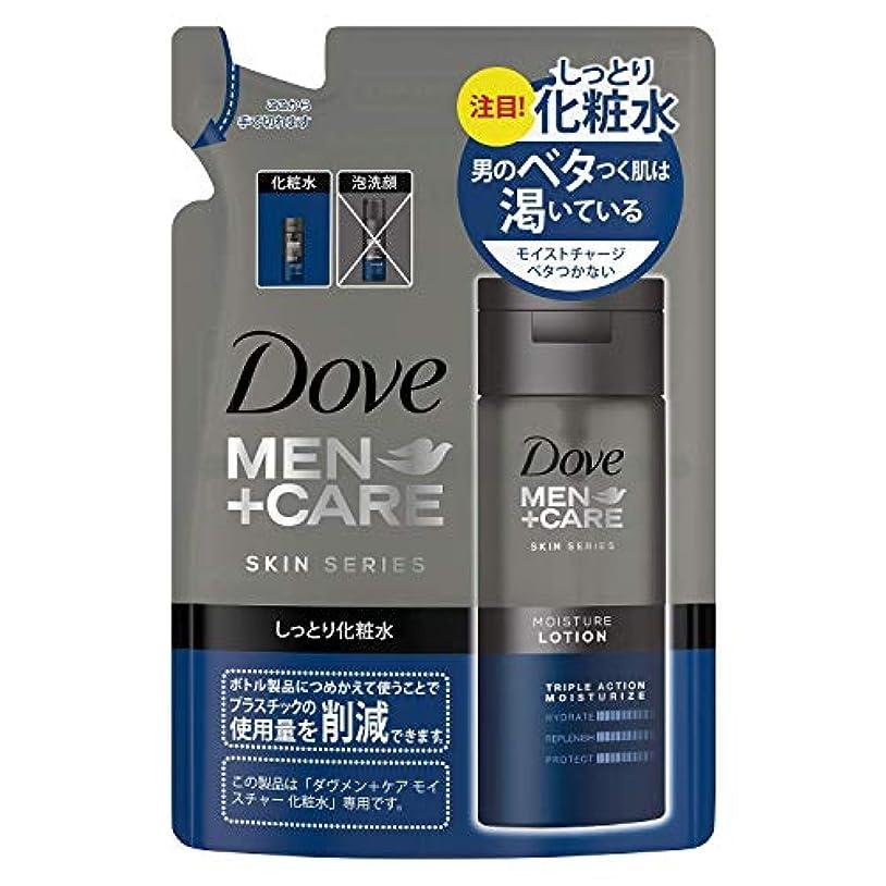 住所電気技師見出しダヴメン+ケア モイスチャー 化粧水 つめかえ用130ml×3点