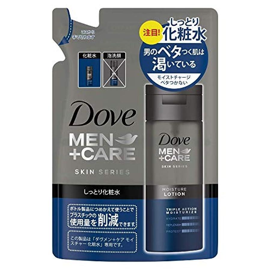 マーカー熟達割り込みダヴメン+ケア モイスチャー 化粧水 つめかえ用130ml×3点