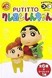 PUTITTO series クレヨンしんちゃん シークレット入り全7種セット