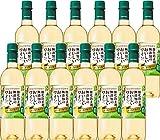 【国産ワイン売上NO.1】サントリー 酸化防止剤無添加のおいしいワイン (ペットボトル) [ 720ml×12本 ]