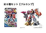 宇宙戦隊キュウレンジャー 食玩 ミニプラ キュータマ合体シリーズ02 キュウレンオー2 全6種セット【フルコンプ】