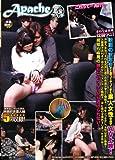 映画の試写会だと思ってやってきた素人女性の前でAV上映!戸惑う女性・・・それを尻目に周りの男達が堂々と勃起チ○ポをシゴキだし、女性は更に動揺!大画面で流れるド迫力のセックスシーンと勃起チ○ポに思わず濡れてしまった女性は見知らぬ男の強引なセクハラから逃げられない! [DVD] (¥ 2,497)