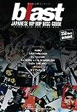 blast -ジャパニーズHIP HOPディスク・ガイド-