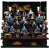 雛人形 十五人揃五段飾り 【弥生B】セット(15人)[幅57cm] 黒艶消塗[sb-4-63] 雛祭り